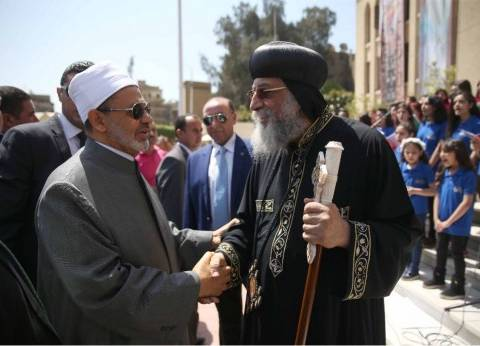 """الطيب: المصريون شعب واحد يحمل رسالة مشتركة هي """"السلام"""""""