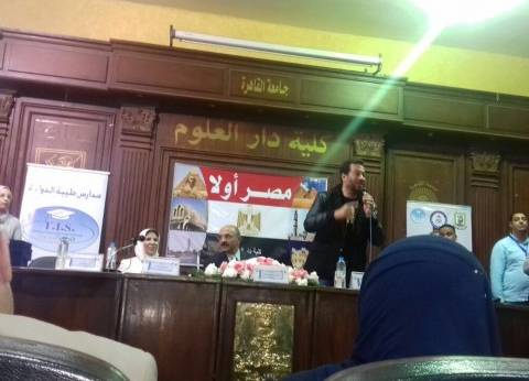 """ماجد المصري لطلاب """"دار العلوم"""" القاهرة: """"أنتوا البنية التحتية لمصر"""""""