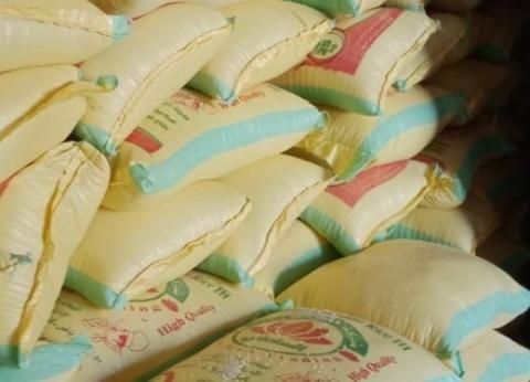 ضبط 7 أطنان أرز قبل تهريبها للسوق السوداء بالبحيرة