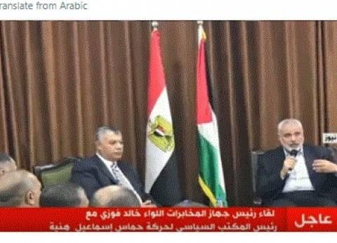 رئيس المخابرات المصري يلتقي هنية