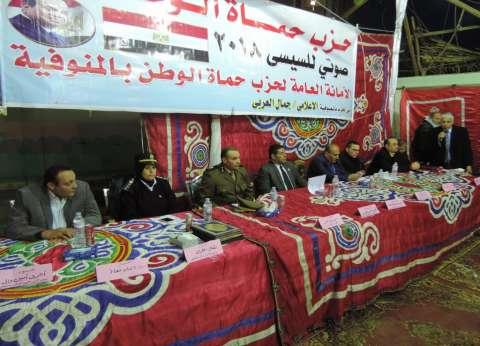 """أمن المنوفية يشارك باحتفال """"حماة الوطن"""" بالباجور بمناسبة عيد الشرطة"""