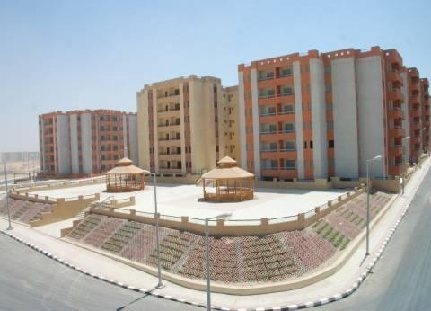 """""""الوزراء"""": الانتهاء من تنفيذ 8328 وحدة سكنية بمدينة المنيا الجديدة"""