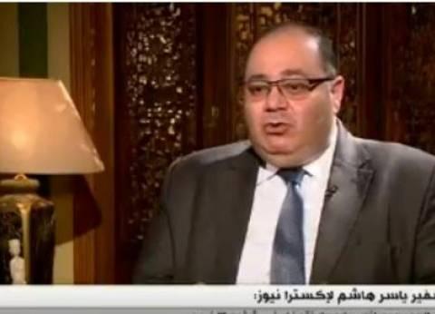 سفير مصر بإريتريا: سياسة مصر الخارجية واضحة المعالم ولا تتغير