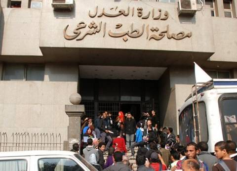 الطب الشرعى: «ضحية وكيل النيابة» أصيب برصاصة فى البطن من 3 أمتار