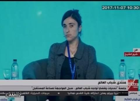 """فتاة إيزيدية بمنتدى شباب العالم: """"سبايا داعش"""" يبعن 5 مرات يوميا"""