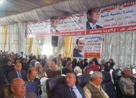 برلماني: كفر الشيخ سيكون لها دورا بارزا في الانتخابات الرئاسية