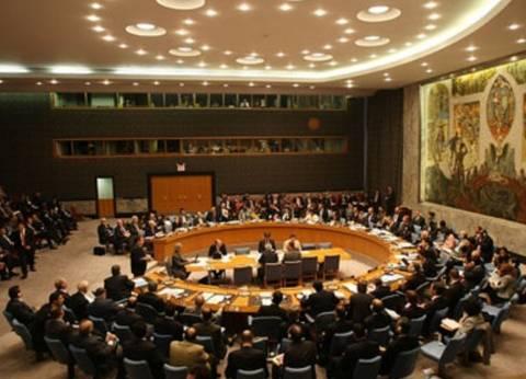 اوكرانيا تعترض لدى مجلس الأمن على مرسوم روسي بشأن ضم القرم