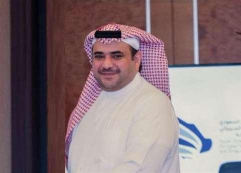سعود القحطاني بعد إعفائه من منصبه: أشكر خادم الحرمين الشريفين