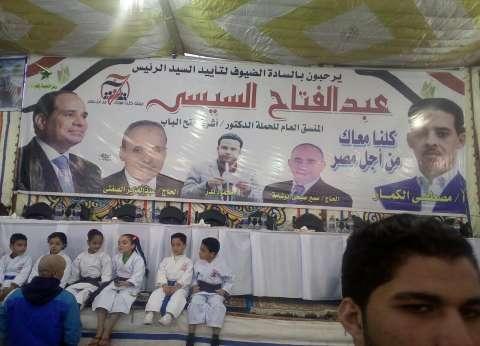 """السلام الجمهوري يتصدر مؤتمر """"كلنا معاك من أجل مصر"""" بالقليوبية"""