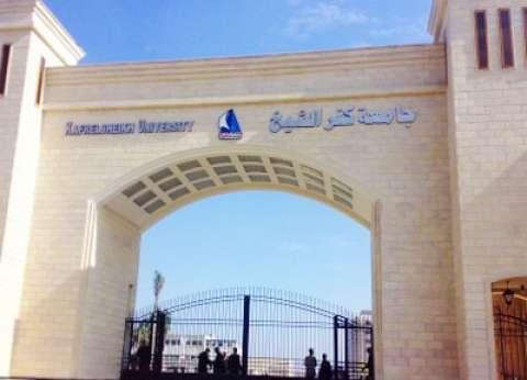 رئيس جامعة كفر الشيخ: هناك معايير دولية لاختيار أعضاء هيئة التدريس