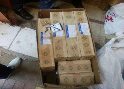 ضبط أغذية ولحوم منتهية الصلاحية في مدينة السادات بالمنوفية