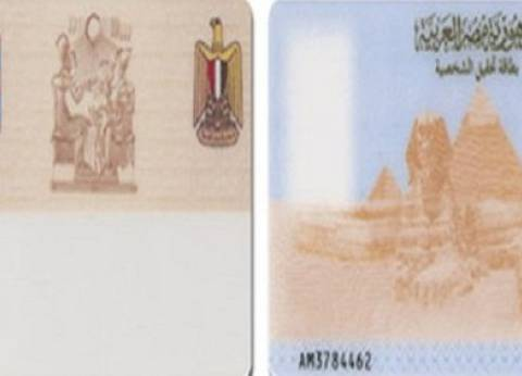 الأوراق المطلوبة لتغيير محل الإقامة في البطاقة الشخصية