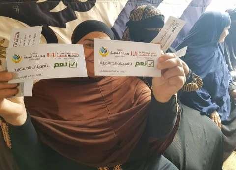 مسيرات شبابية وطوابير.. أهالي أطفيح والصف يصوتون في الاستفتاء