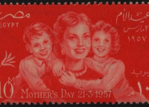 بالصور| عصفورة وفرعونية وعصرية.. طوابع تذكارية بمناسبة عيد الأم