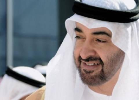 """""""النقد العربي"""": 3% نموا في الاقتصاد الإماراتي العام المقبل"""
