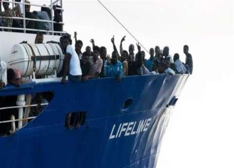 """سفينة """"لايفلاين"""" سترسو في مالطا وايطاليا تتكفل بقسم من 233 مهاجرا"""