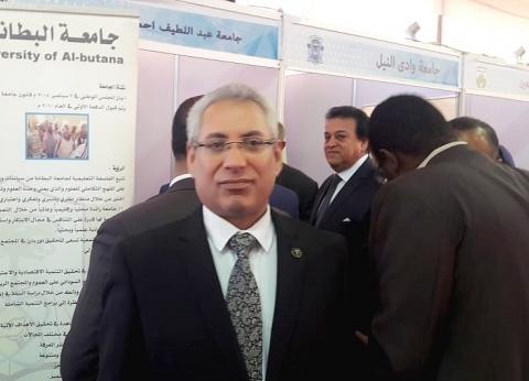 """""""المنيا"""" تشارك في ملتقى الجامعات المصرية السودانية"""