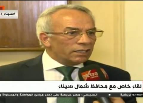 محافظ شمال سيناء: إنهاء إجراءات سفر 1000 حالة مرضية من العريش