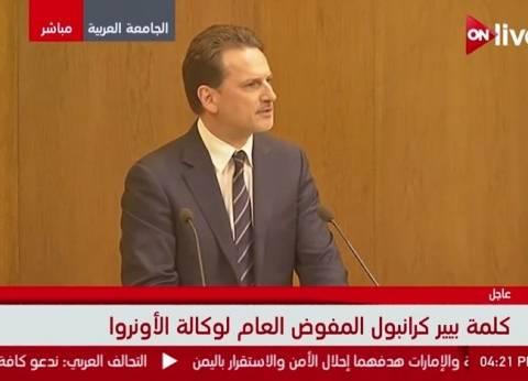 المفوض العام لوكالة الأونروا: حقوق الشعب الفلسطيني مثل أي شعب آخر