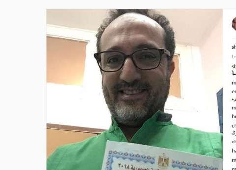 """شريف مدكور يدلي بصوته في """"كلية البنات"""".. وينشر صورة له: """"تحيا مصر"""""""