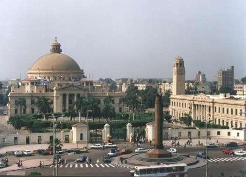 إغلاق باب الترشح على منصب رئيس جامعة القاهرة.. و11 متنافسا على المقعد