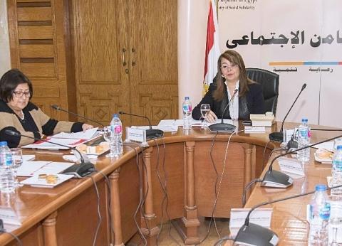 غادة والي نترأس اجتماع مجلس إدارة جمعية الهلال الأحمر