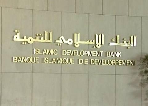 البنك الإسلامي للتنمية يمنح معهد الكويت للأبحاث العلمية جائزة العلوم والتكنولوجيا لـ2016