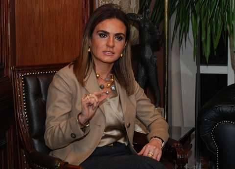 وزير الاستثمار تترأس وفد مصر في اجتماعات الربيع للبنك الدولي بواشنطن