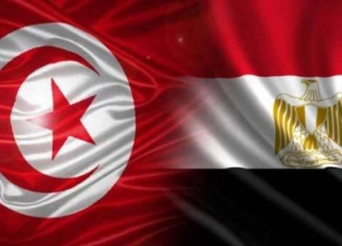 تونس: نقف إلى جانب مصر في مواجهة الاعتداءات الإرهابية