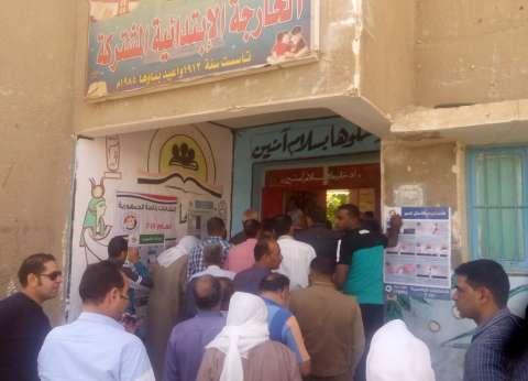 نواب الوادي الجديد يحشدون المواطنين للإدلاء بأصواتهم في الانتخابات