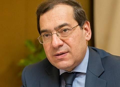 وزير البترول: استقرار المناخ السياسي في مصر دفع المستثمرين إلى حقل ظهر
