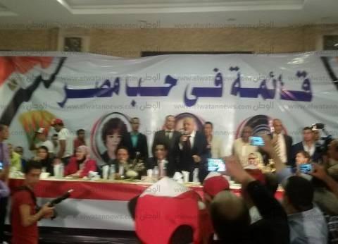 """المغازي بعد استبعاد """"حب مصر"""" لنجله من الانتخابات: القائمة أصابها الغرور"""