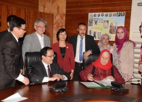 توقيع مذكرة لتعزيز التبادل الثقافي بين المتحف المصري ومتحف شنجهاي