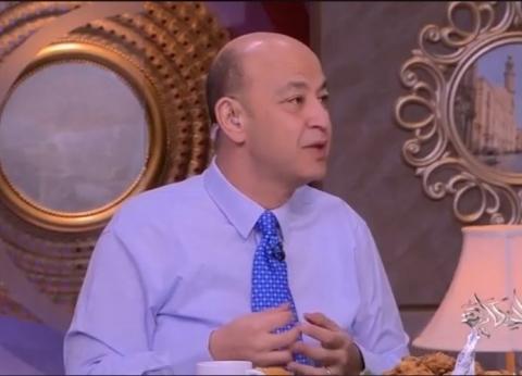 """عمرو أديب عن حادث محطة مصر: """"السوشيال ميديا زي التواليت"""""""