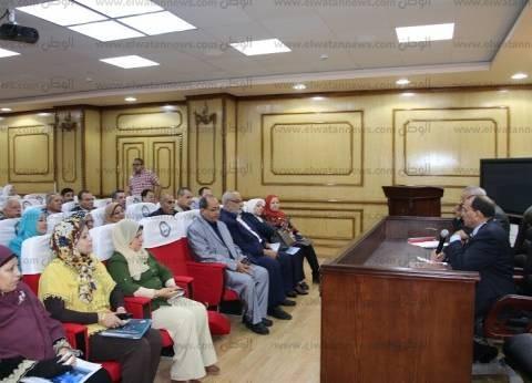 """ندوة """"المرأة ودعم قوة مصر الناعمة في مواجهة الإرهاب"""" بجامعة بني سويف"""