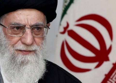 تاريخ فرض العقوبات الدولية على إيران