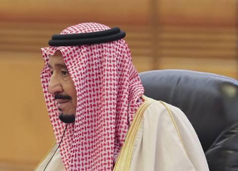 عاجل| العاهل السعودي يصدر عددا من الأوامر الملكية