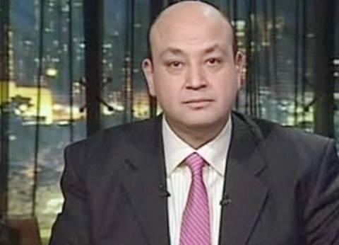 عمرو أديب من فرنسا: نحن في معركة إعلامية مع الغرب