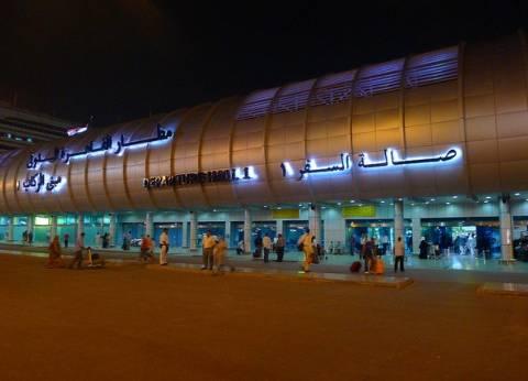 نائب وزير الخارجية الكويتي يصل مطار القاهرة