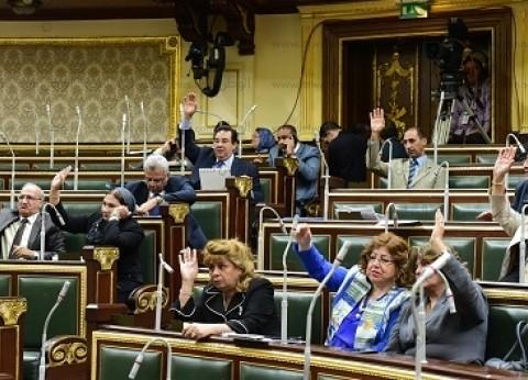 البرلمان يوافق نهائيا على مشروع قانون بتعديل بعض أحكام حماية المخطوطات