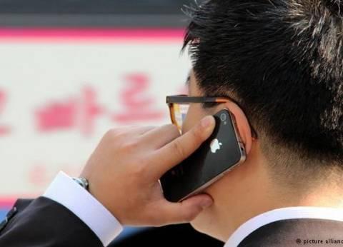 دراسة جديدة تظهر علاقة بين الهاتف المحمول والسرطان!