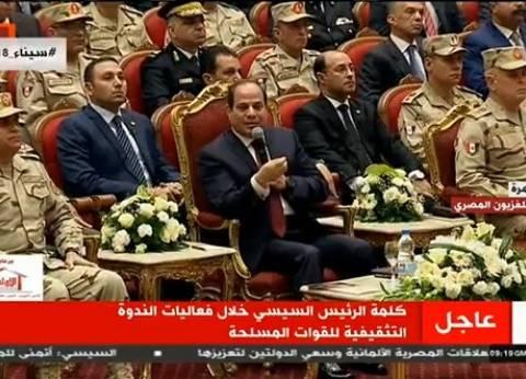 """بالفيديو  السيسي: """"أقسم بالله لو سقطت مصر.. لضاعت الأمة كلها"""""""