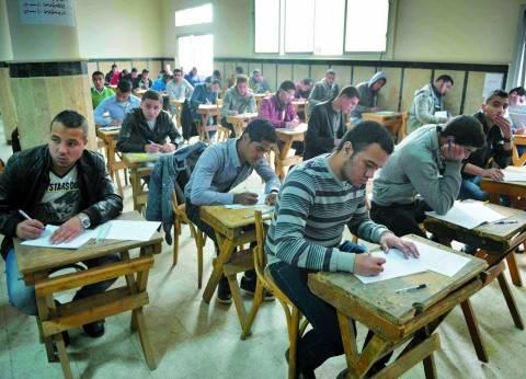 اليوم بدء الامتحانات الأزهرية.. و«التعليم» تتأهب لـ«الثانوية العامة»