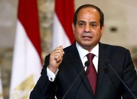السيسي لعباس: مصر ترفض قرار القدس عاصمة لاسرائيل