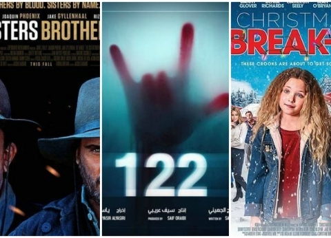 بالفيديو  4 أفلام جديدة في دور العرض هذا الأسبوع.. تعرف عليها