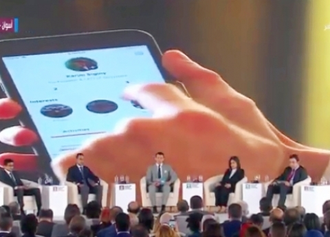 """""""تطبيق توظيف ومنصات دعم مشروعات"""".. فعاليات لـ""""الشباب"""" تنطلق من أسوان"""