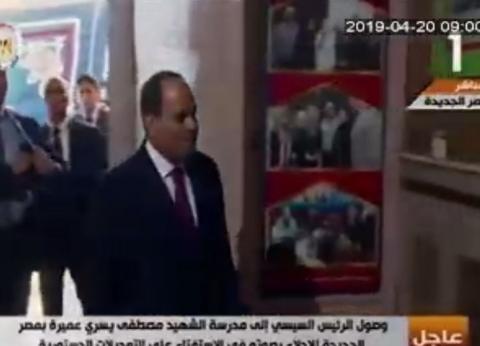 بعد تصويت السيسي.. 10 معلومات عن مدرسة الشهيد مصطفى عميرة
