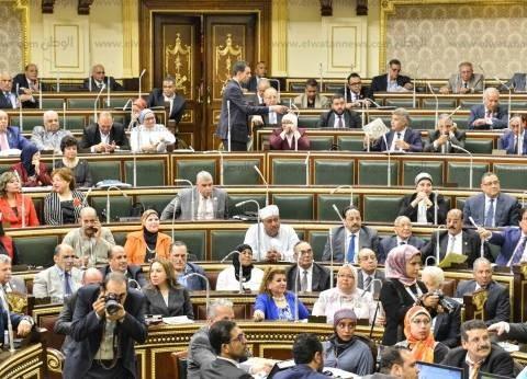 بعد قليل.. البرلمان يبدأ إسقاط عضوية سحر الهواري