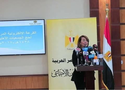 """""""التضامن"""" تقيد """"مصر الحلم"""" في """"الجمعيات"""" لنقل التجارب العالمية الناجحة"""