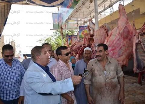 محافظ الإسماعيلية يتفقد منفذ بيع اللحوم البلدية بمركز البحوث الزراعية